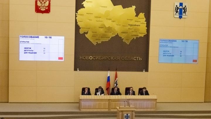 Реальный срок вместо условного: суд ужесточил наказание по делу о нападении на депутата Заксобрания