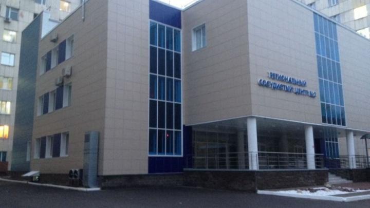 В Уфе реконструировали одну из городских больниц