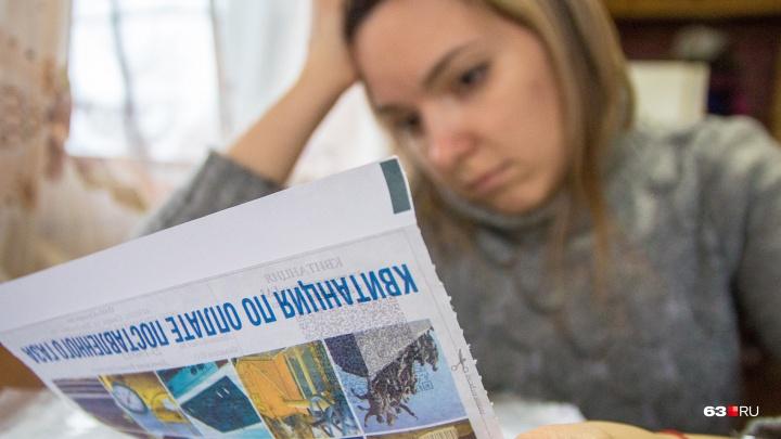 Ищите деньги! На сколько в Самарской области увеличат тарифы ЖКХ