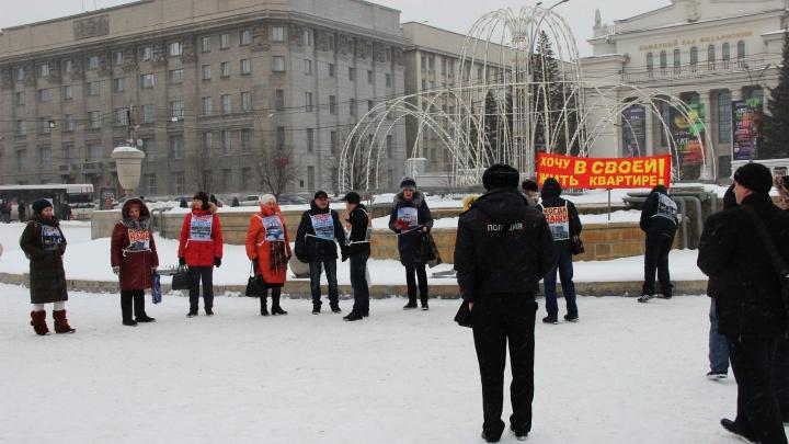 «Хочу жить в своей квартире»: новосибирцы устроили в Первомайском сквере пикет против застройщика