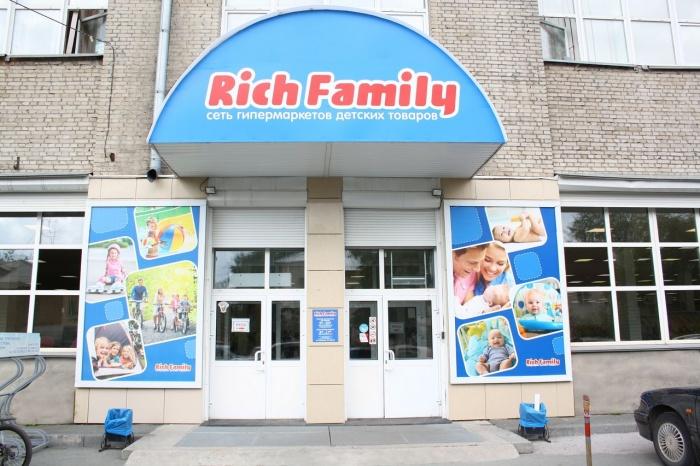 УRich Family, основанной в Новосибирске, сейчас 24 магазина по всей стране