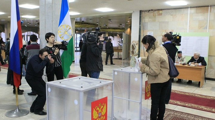 В Башкирии выборы состоялись