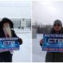 В Архангельске экоактивисты встали в одиночные пикеты в поддержку телеканала СТВ