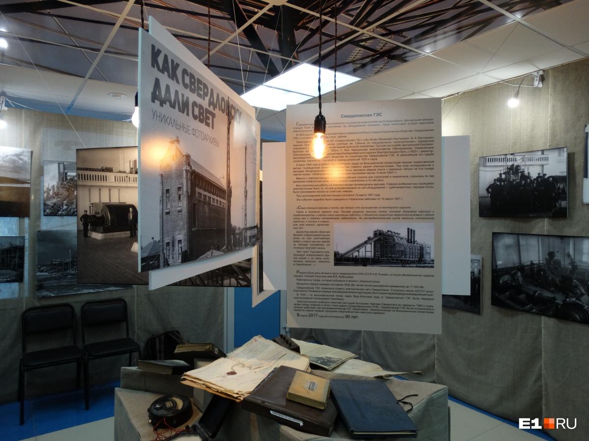 Познакомиться с историей Большого Конного и его ГЭС можно узнать в музее энергетики Урала