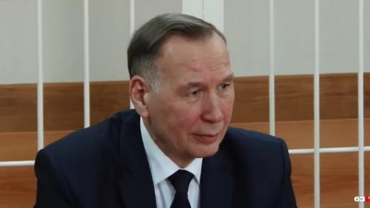В Самаре отдали под суд бывшего директора РКЦ «Прогресс»