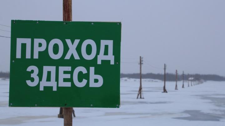 Первая ледовая переправа открылась в Мезенском районе
