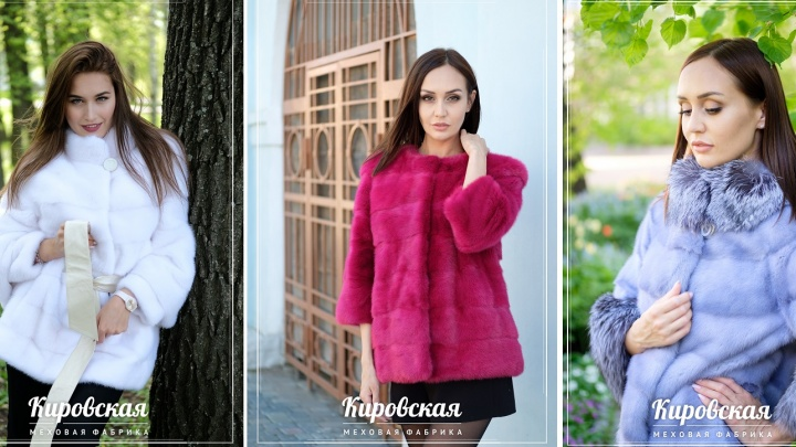 Ярмарка меха пройдет в Новосибирске
