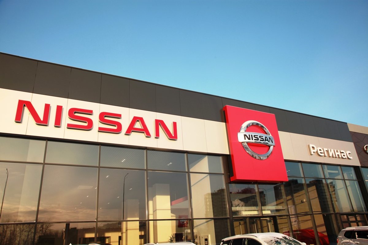 «Регинас» — официальный дилер Nissan в Екатеринбурге