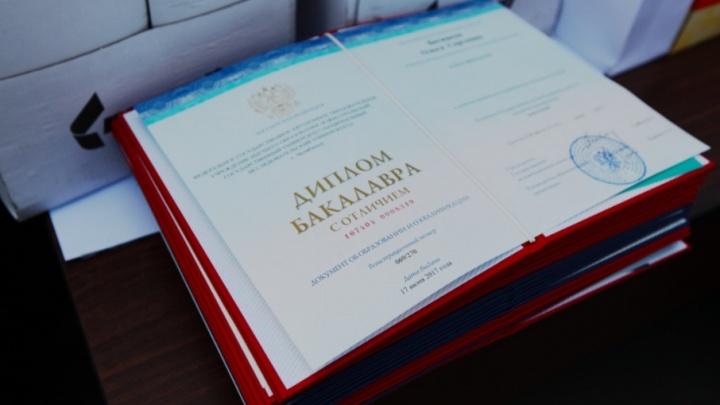 «Вышка» за 16 тысяч: прокуратура требует закрыть сайты, продающие дипломы челябинских вузов