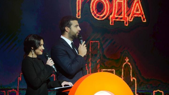 Номинации новые, ведущий тот же: помогите Урганту выбрать лучшие бары, банки и бани Екатеринбурга