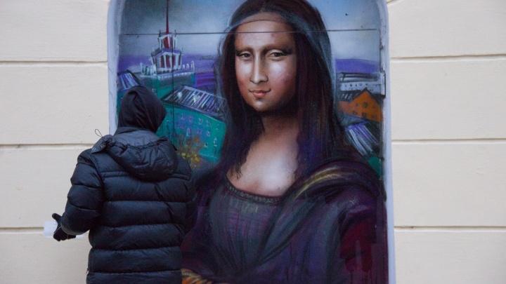 «Осеннее обострение художника»: в Дзержинске появилась Мона Лиза