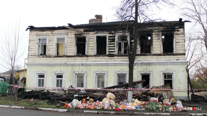 Пострадавшим и семьям погибших в пожаре в Ростове выплатят по 100 тысяч рублей