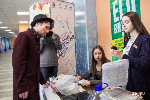 С 2017 года «ЭкоБатл» стали проводить и в районах области. До этого сбор вторсырья устраивали только в Архангельске