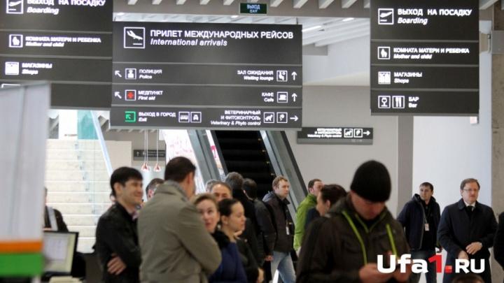 В уфимском аэропорту скончался пассажир