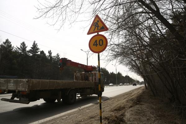 Знаки с ограничением скорости — временные