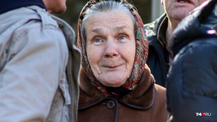 «Своим детям такого не пожелаю»: шесть историй челябинцев, работающих на пенсии