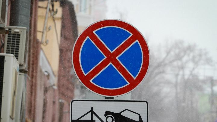 В Ростове до конца следующего года запретят парковку напротив вырубленной Александровской рощи