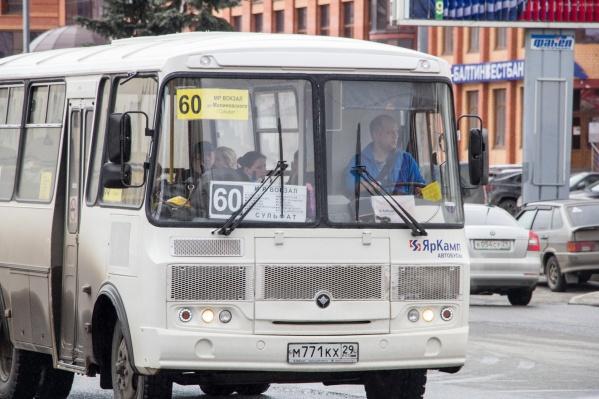 На маршрут №60 выйдут два дополнительных автобуса
