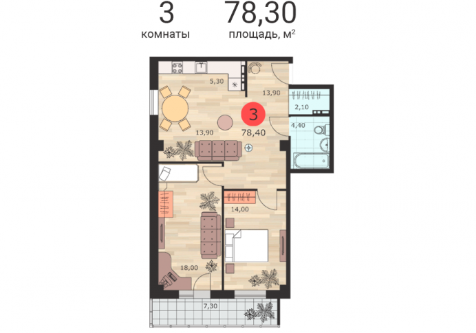 В доме еще осталось несколько одно- и трехкомнатных квартир, а двухкомнатные раскупили почти все
