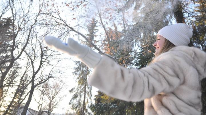 В начале следующей недели в Екатеринбурге заметно потеплеет