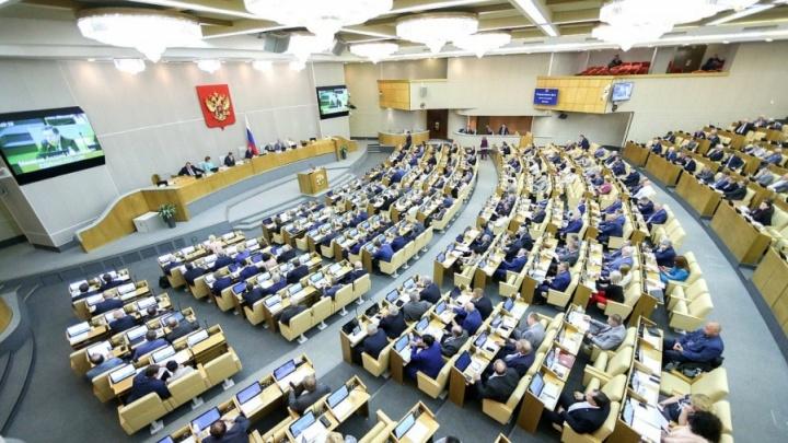 Знай наших: список новосибирских депутатов, поддержавших пенсионную реформу