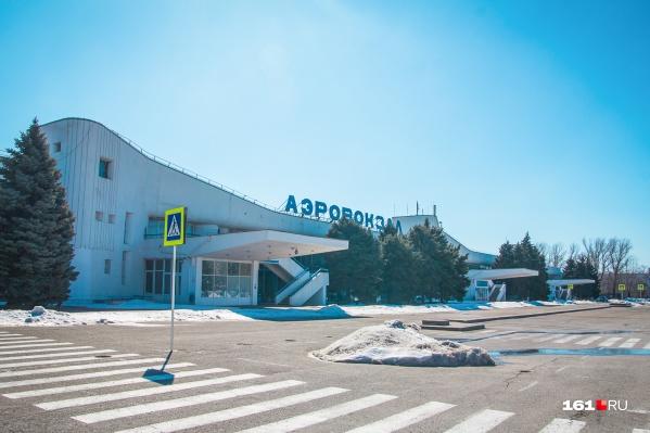 Старый аэропорт перестал работать в 2017 году