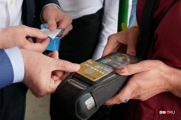 Банковские карты валидаторы тоже не читают