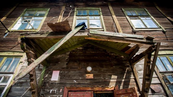 Власти снесут 28 домов в «Телецентре»