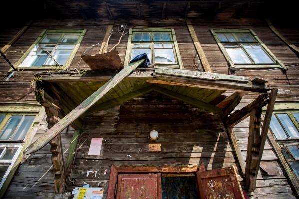 Часть домов «Телецентра» уже были признаны аварийными, часть мэрия признала такими в начале июня