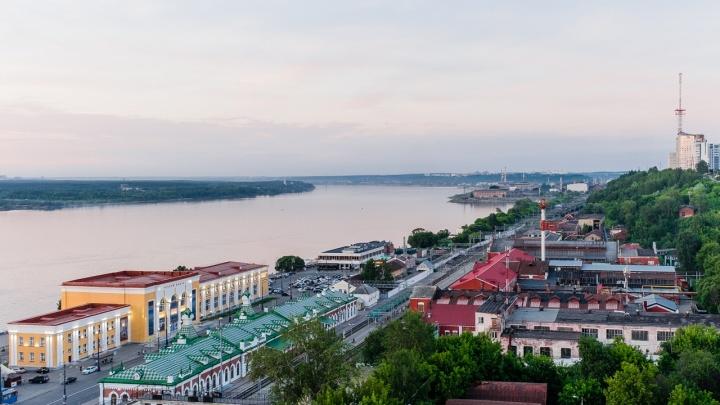 До +13 °С. В Перми на этой неделе сильно похолодает