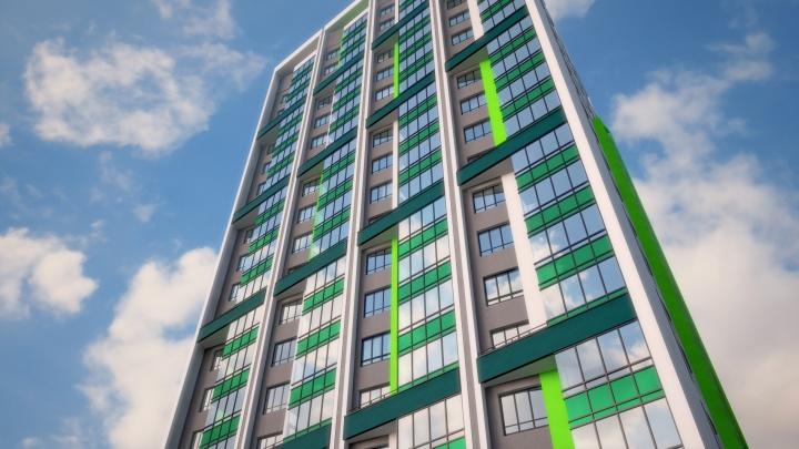 Купить квартиру выгоднее на 400 тысяч рублей смогут горожане