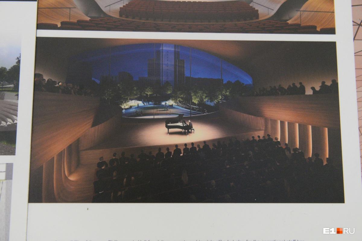 В зале предполагается панорамный вид