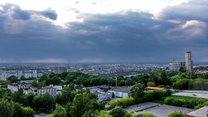 Шквальный ветер и гроза ожидаются в Нижегородской области в ближайшие два часа