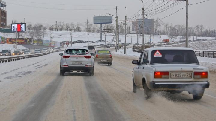 К ловле загрязнителей воздуха по Красноярску подключились полицейские