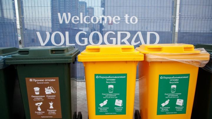 Волгоградцы решили стать японцами и убрали мусор за дворниками