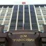 Суд принял иск тюменских противников мусорной реформы. Ответчиками будут правительство и губернатор