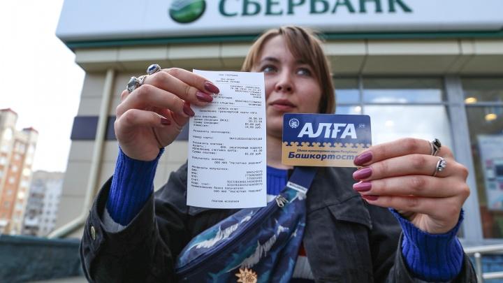 «А эту акцию забыли ввести»: как корреспондент UFA1.RU ловил «Счастливый час» в «Башавтотрансе»
