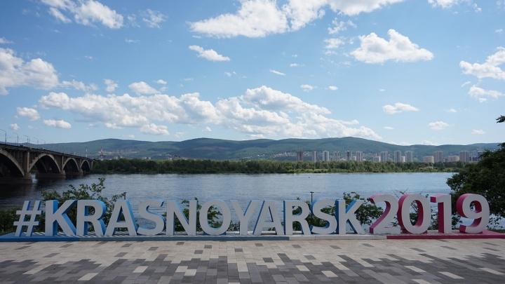 Универсиаду в Красноярске решили застраховать на 350 миллионов от отмены и срыва сроков