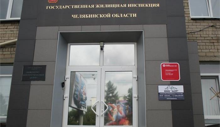 Бывшему жилинспектору на Южном Урале вынесли приговор за взятку от директора управляющей компании