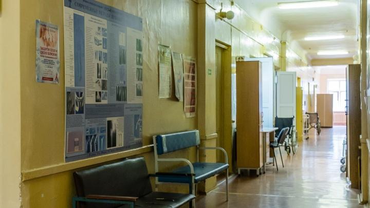 В Прикамье осудили мать, которая долго не лечила больного сына