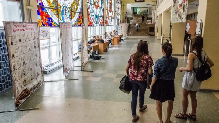 За дипломом приехали: в новосибирские вузы возьмут больше иностранцев