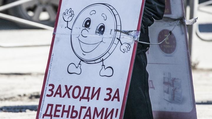 Новосибирскому коллекторскому агентству запретили работать из-за давления на должников