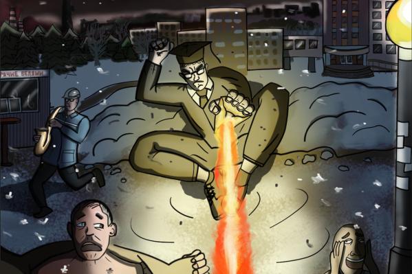 Студент с беляшом — главные символы Нефтяников — уничтожают всё вокруг