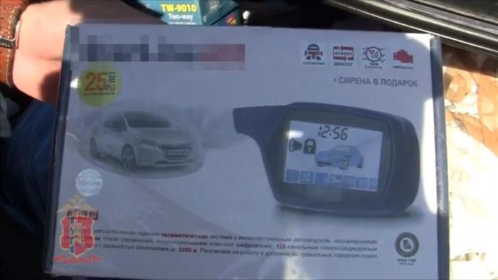 Мужчина успел продать контрафакта на 17 тыс. руб.