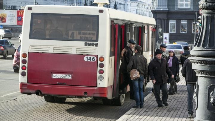 Арендовали автобусы — появились долги: прокуратура начала проверку после забастовки водителей