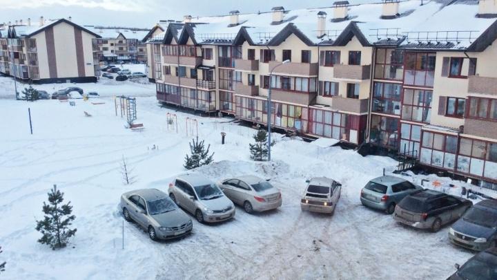 В платёжках — 20 тысяч: жители микрорайона под Челябинском получили дикие квитанции за капремонт