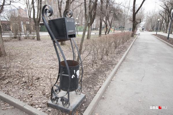 Ростовчанам важно, в каком состоянии будут городские парки