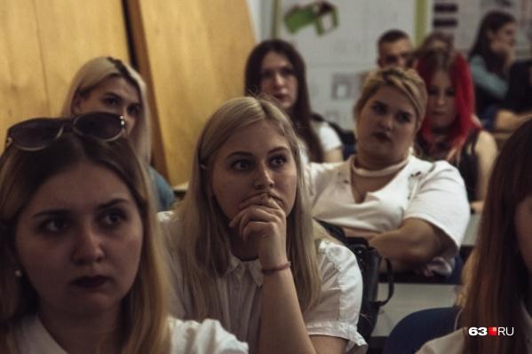 Студенты могут получать выплаты за хорошую учебу
