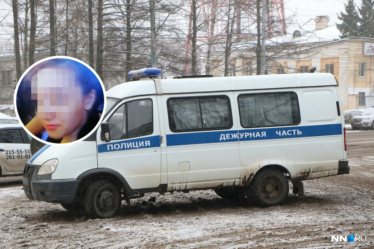 Пропавшая в Нижнем Новгороде 14-летняя школьница нашлась