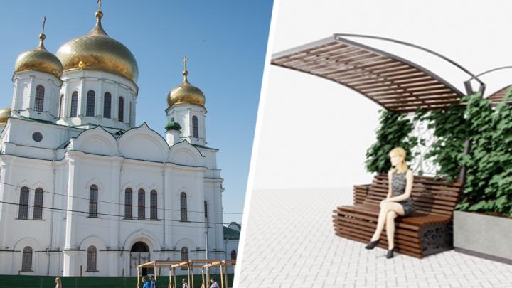 На Соборной площади в Ростове установят лавочки и цветочные горшки за пять миллионов рублей